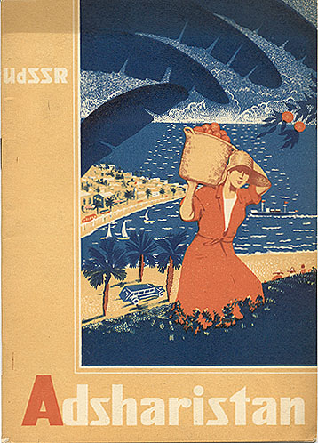more of Soviet promotional posters 3