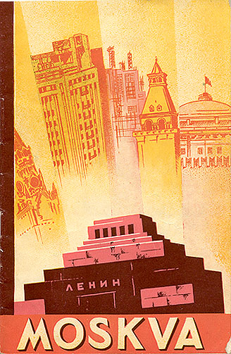 more of Soviet promotional posters 31