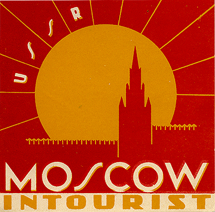 more of Soviet promotional posters 32
