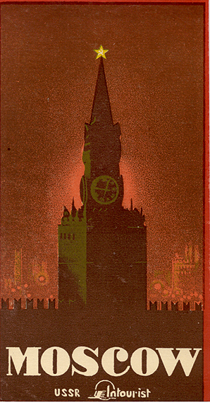 more of Soviet promotional posters 33