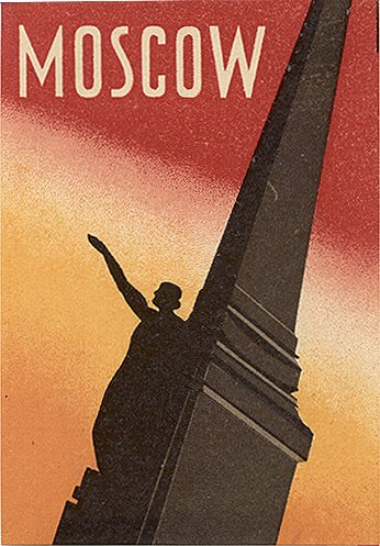 more of Soviet promotional posters 34