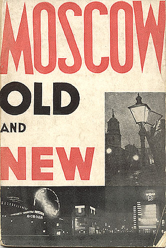 more of Soviet promotional posters 36