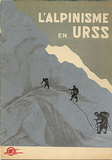 more of Soviet promotional posters 4