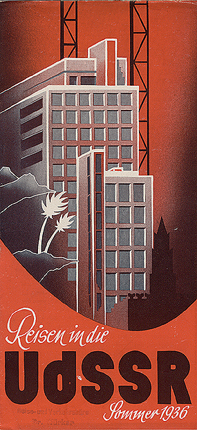 more of Soviet promotional posters 41