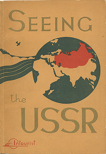 more of Soviet promotional posters 43