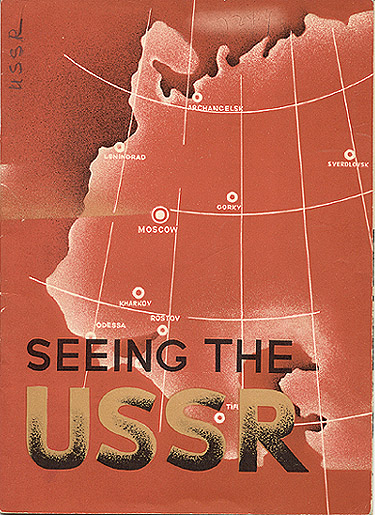 more of Soviet promotional posters 44