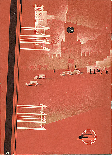 more of Soviet promotional posters 45