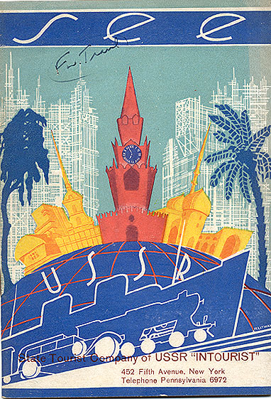 more of Soviet promotional posters 48