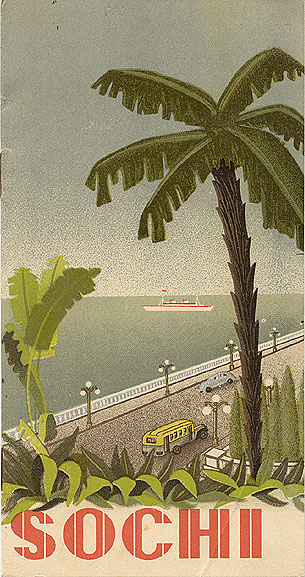 more of Soviet promotional posters 51