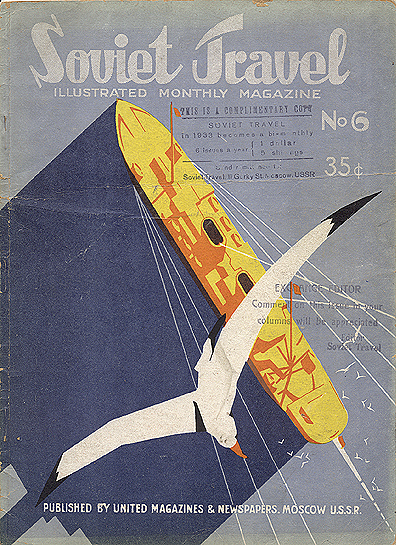 more of Soviet promotional posters 52