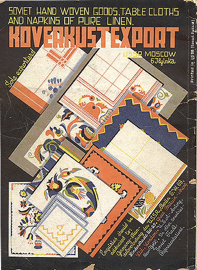 more of Soviet promotional posters 53