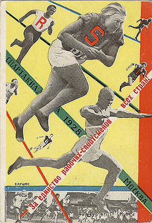 more of Soviet promotional posters 57