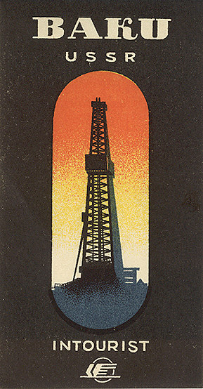 more of Soviet promotional posters 6