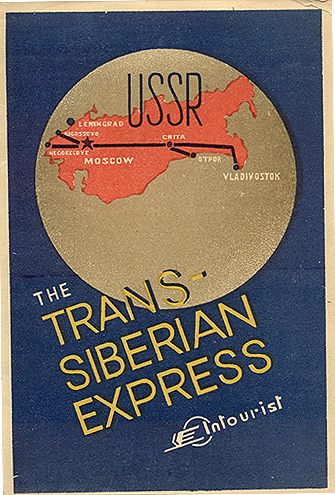 more of Soviet promotional posters 68