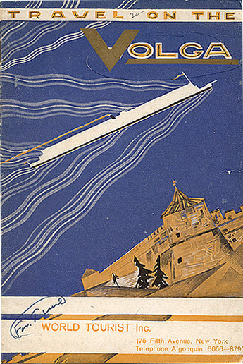 more of Soviet promotional posters 69