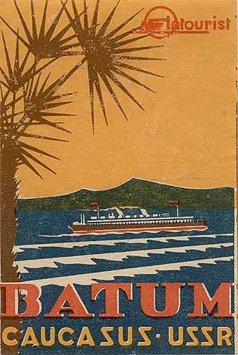 more of Soviet promotional posters 7
