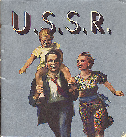 more of Soviet promotional posters 76