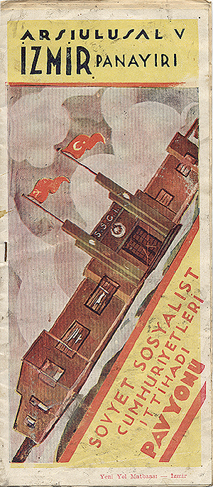 more of Soviet promotional posters 78