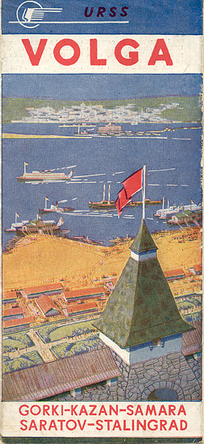 more of Soviet promotional posters 85