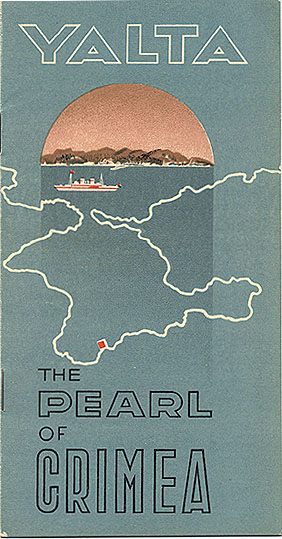 more of Soviet promotional posters 89