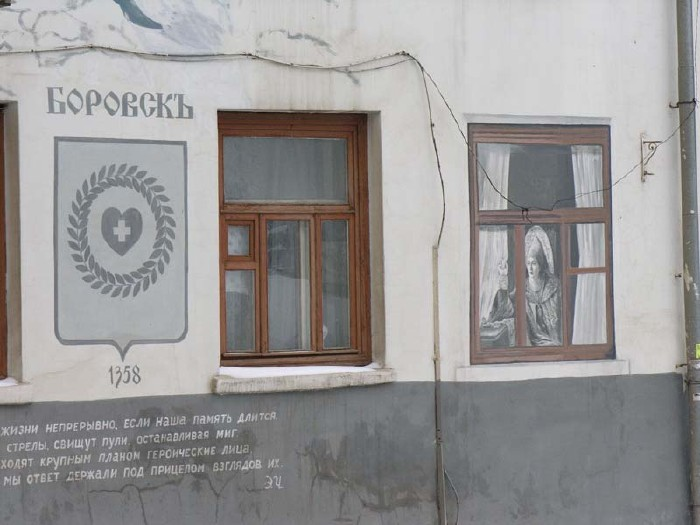 Painted Houses of Borovsk
