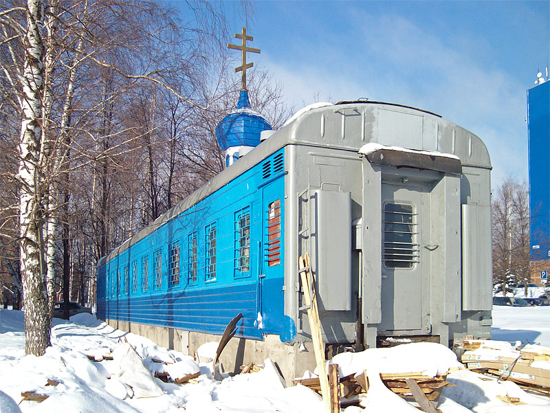 Russian church in old railway car 1