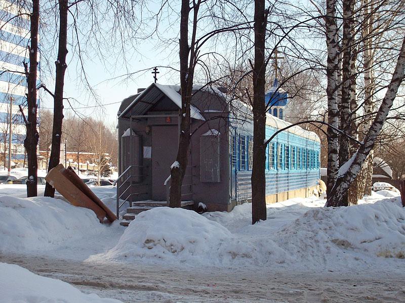 Russian church in old railway car 2