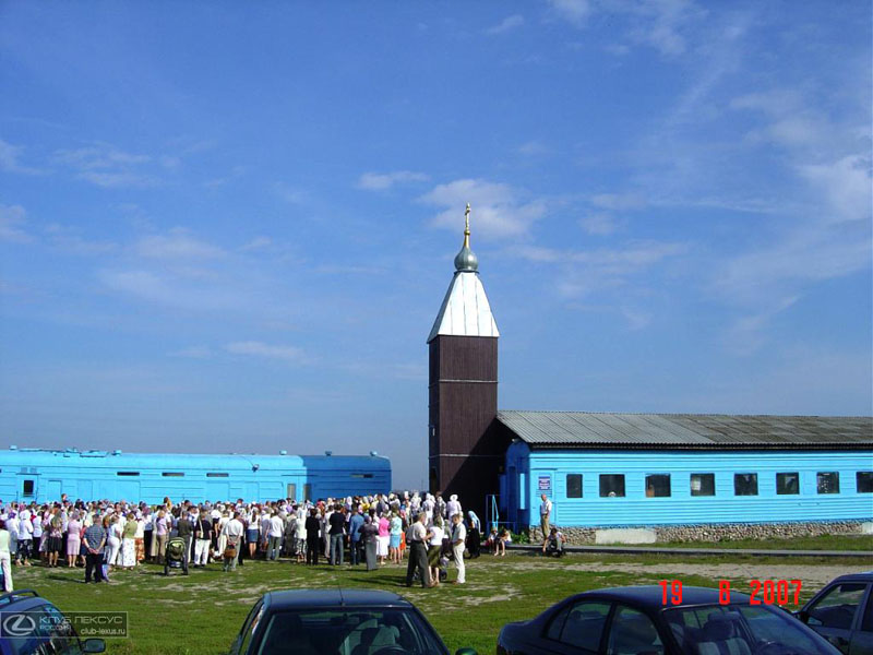 Russian church in old railway car 3