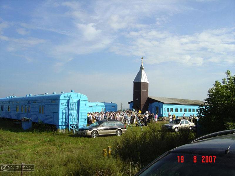 Russian church in old railway car 4