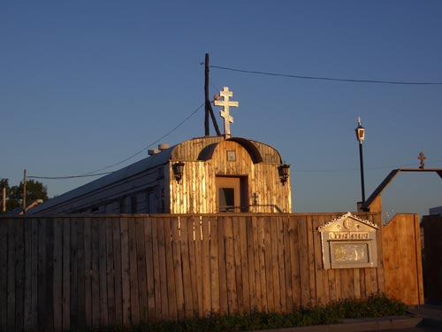 Russian church in old railway car 7