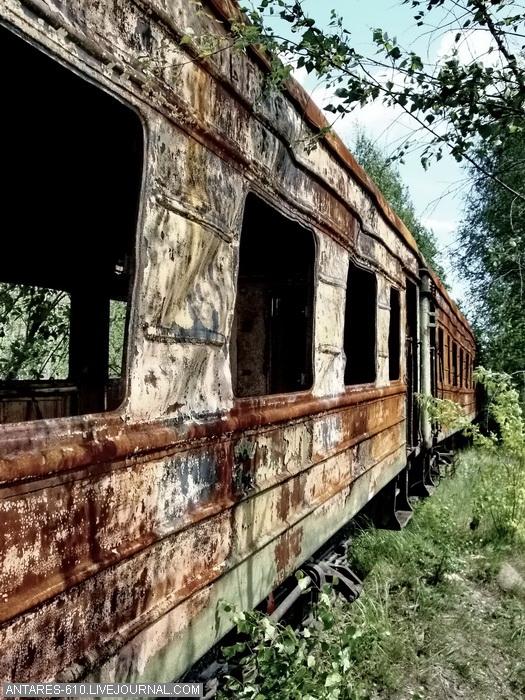 train_cemetery 11