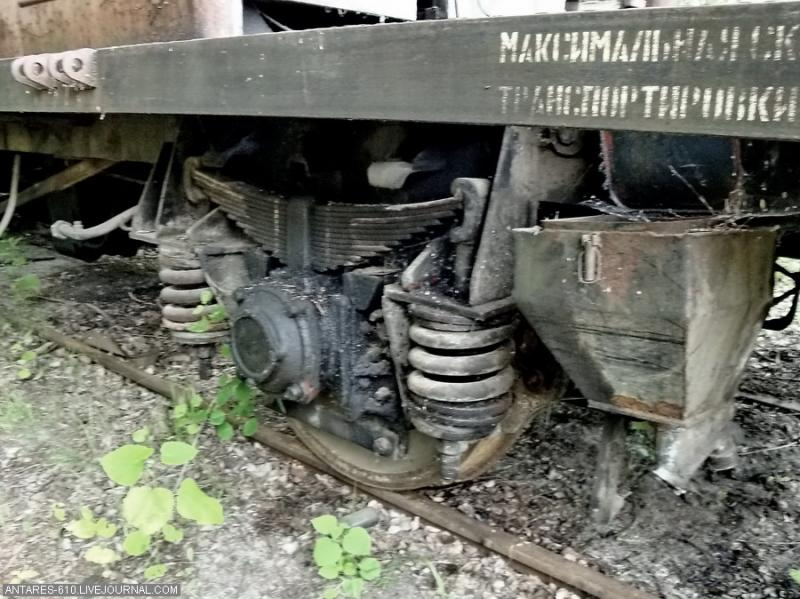 train_cemetery 17