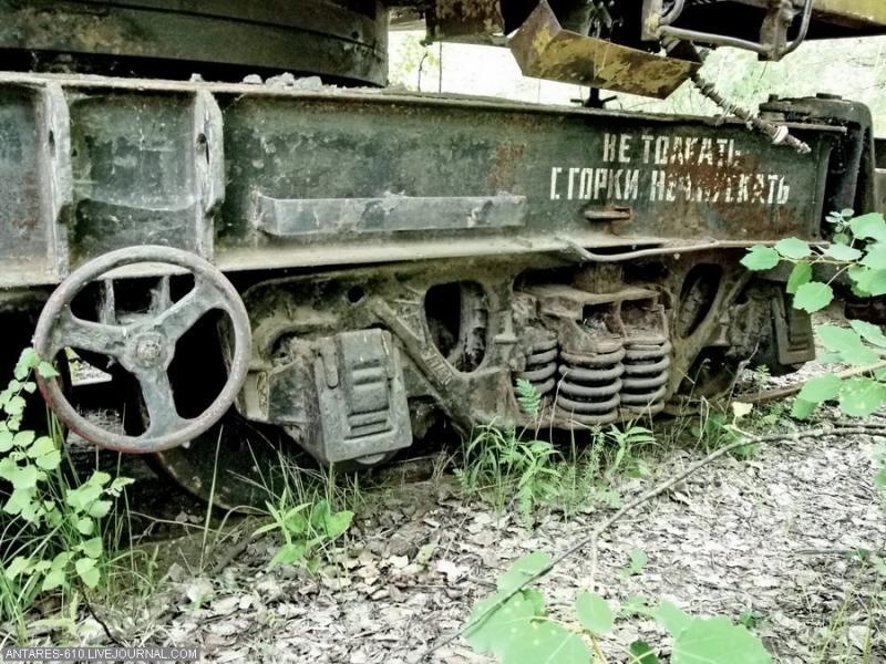 train_cemetery 32