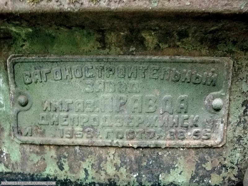 train_cemetery 35