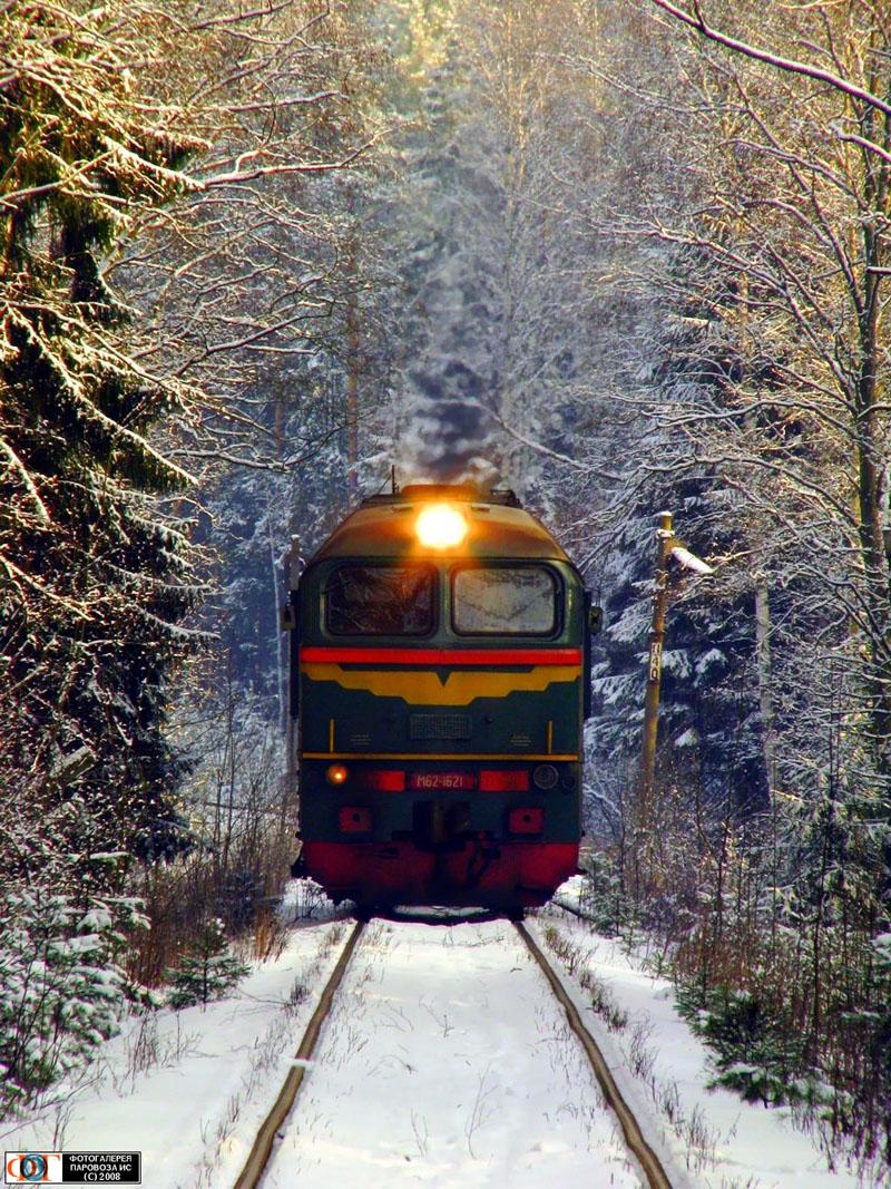 Russian trains 13