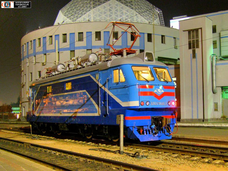 Russian trains 14