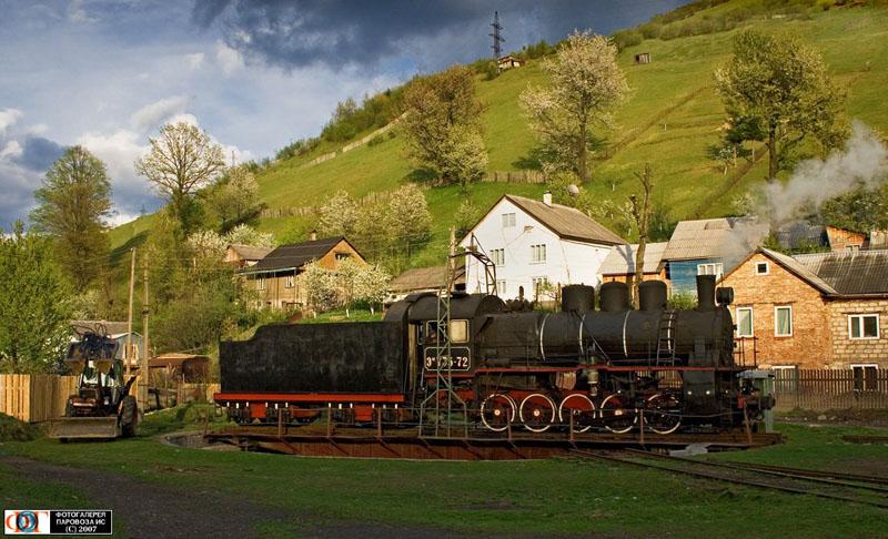 Russian trains 22