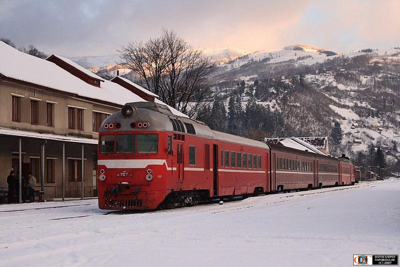 Russian trains 24