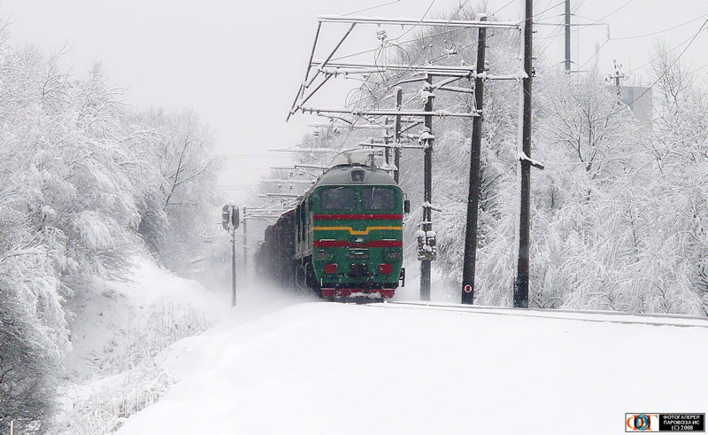 Russian trains 28