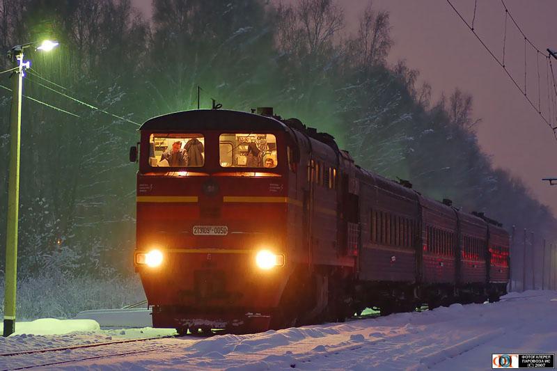 Russian trains 31