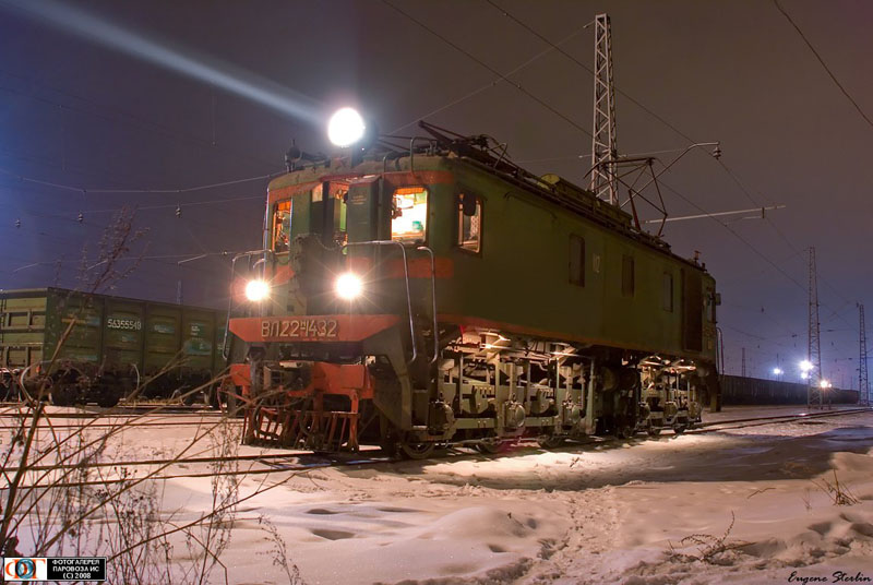 Russian trains 32