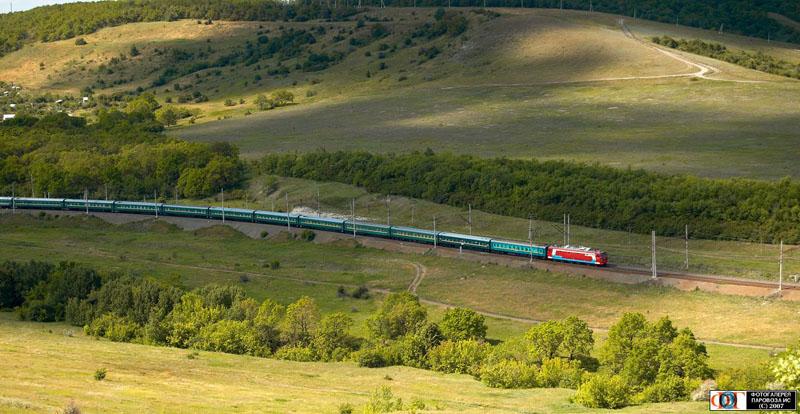 Russian trains 38