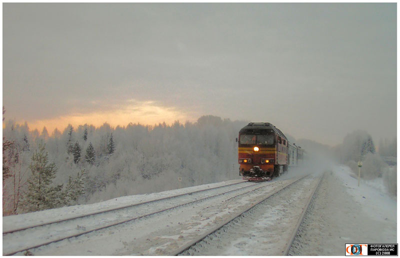 Russian trains 44