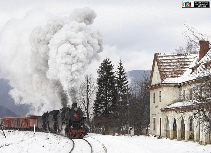 Russian trains 45