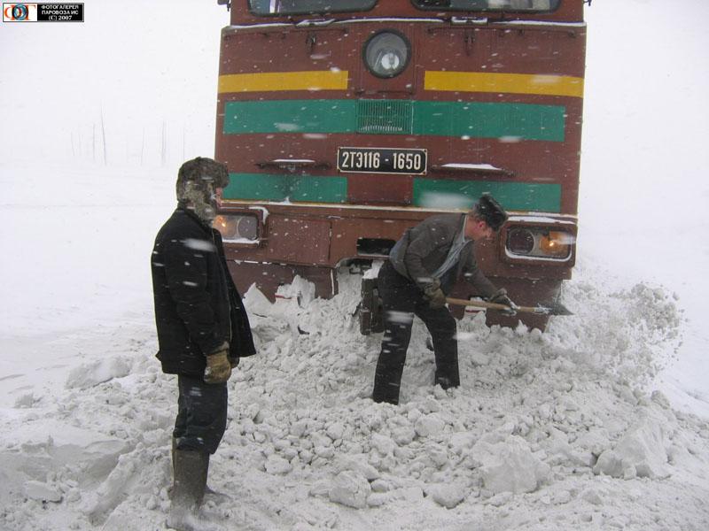 Russian trains 53