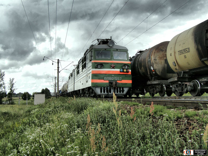 Russian trains 54