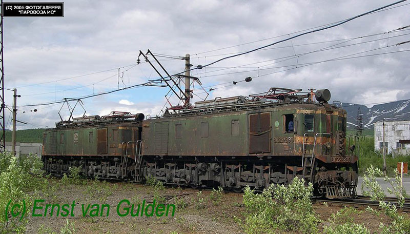 Russian trains 55