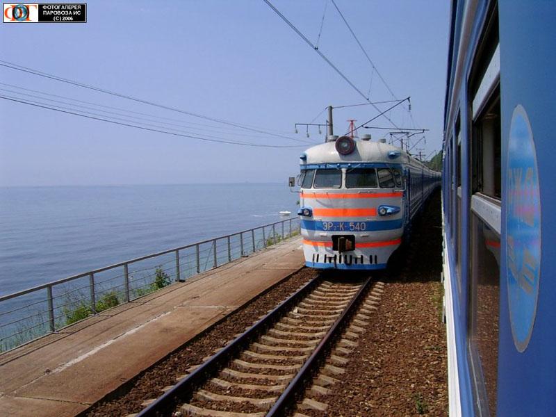 Russian trains 57