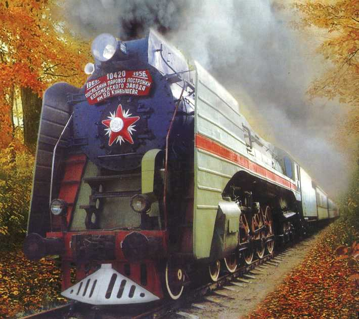 Russian trains 60