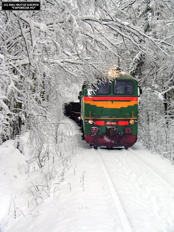 Russian trains 66